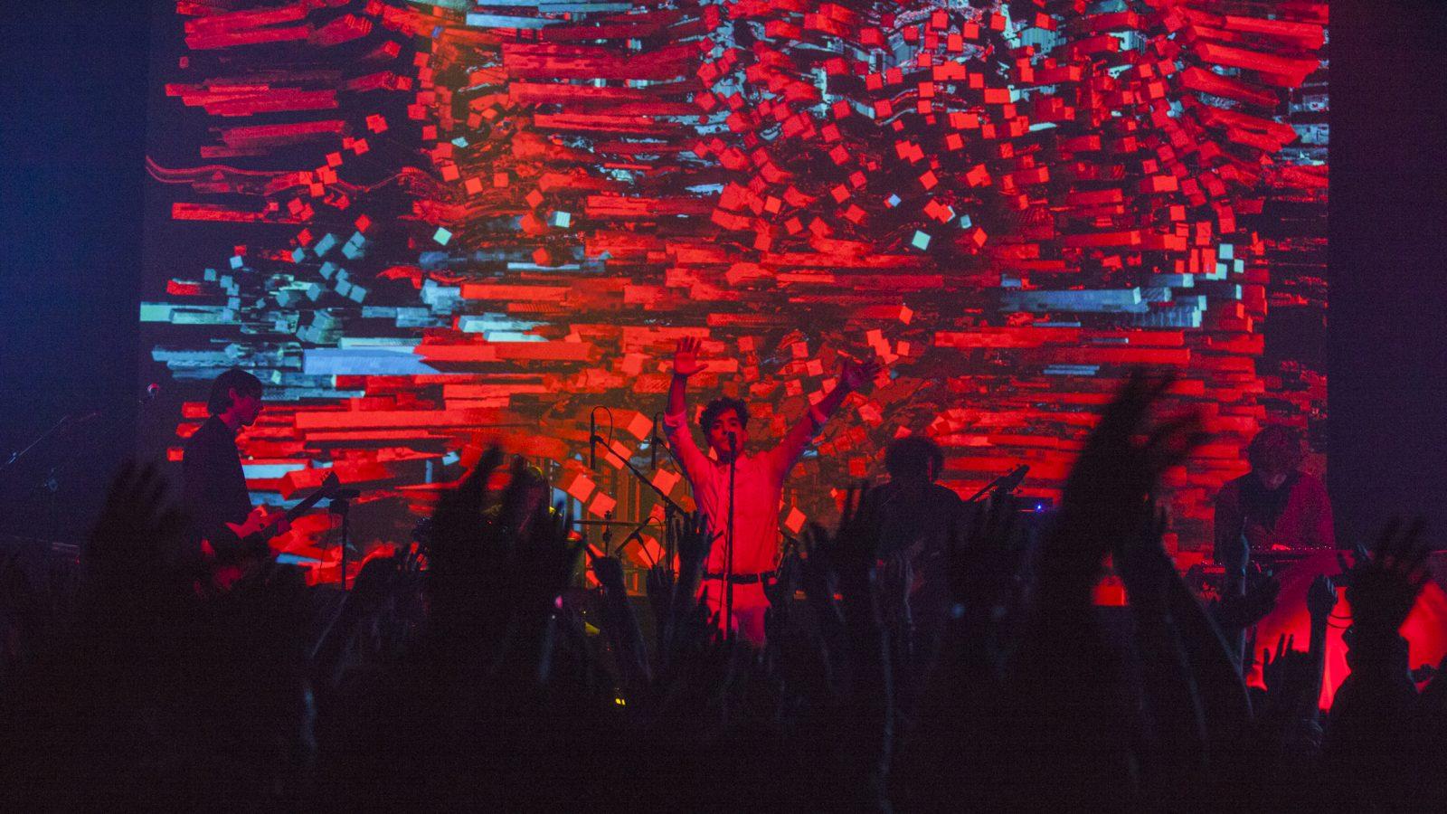 Neon Indian Music Technology Viual Arts